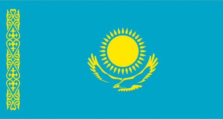 Dear students of the Republic of Kazakhstan!