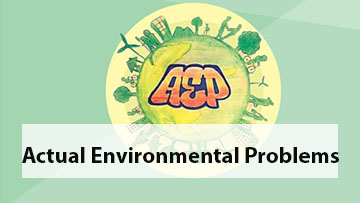"""X International scientific conference """"Actual Environmental Problems"""" 2020"""