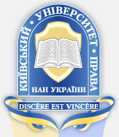 Human rights and their implementation in Ukraine and the world